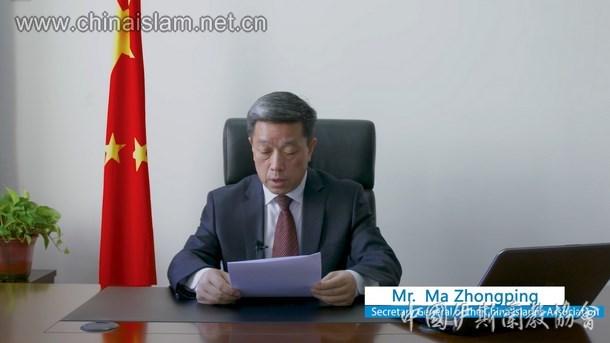 """中国伊协秘书长参加伊朗""""国际伊斯兰团结"""